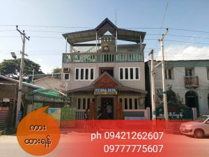 Cheap hotel in Bagan