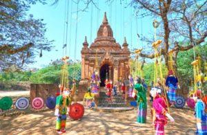 Marionette trees (Best Instagram spot in Bagan)